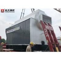 China 5Ton Wood Fired Steam Boiler Biomass Fuel Boiler For Paper Mill on sale