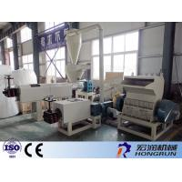 Smooth Transmission Plastic Recycling Plant Machinery High Bearing Capacity  Manufactures