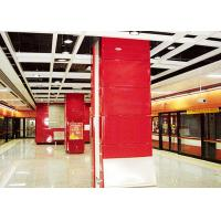 China Red / Blue Aluminum Metal Ceiling , Aluminum Wall Cladding Panel System For Train Station on sale