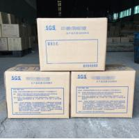 China Environmental Protection Water Based Adhesive Lamination ELT-09 Animal Protein Glue on sale