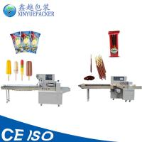 High Speed Pillow Packing Machine Simple Structure Ice Cream Packaging Machine Manufactures