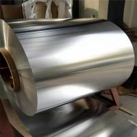 Corrosion Resistance 3003 H14 Aluminum Sheet For Chemical Pressure Vessel Manufactures