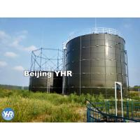 China Gas Impermeable Glass Lined Water Storage Tanks Capacity 20 M³ To 18000 M³ on sale