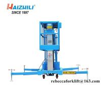 China Outdoor Aluminum Lift Platform 125kg 8m 220v 0.75kw Blue Or Customized Color on sale