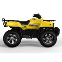 Quality On Road EEC Quad Bike Single Cylinder , 12 Inch Tire for sale