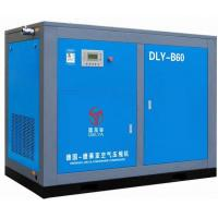 Portable Screw Type Air Compressor For Sandblasting One Year Warranty Manufactures