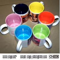 Buy cheap Export inside colors sublimation ceramic mug custom LOGO 7102 mark cup from wholesalers