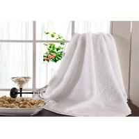 Hotel Bath Towel Plain Weave And 16 Spiral White Cotton Towels With  5 Stars Manufactures