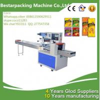 biscuits packaging machine Manufactures