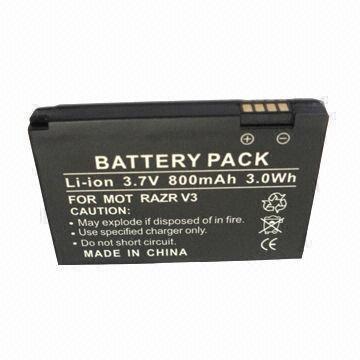 Quality Mobile Phone Battery with 800mAh Capacity, Suitable for Motorola RAZR V3, RAZR V3i, RAZR for sale