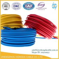 Buy cheap BV / BVR / ZR-BV / ZR-BVR / NH-BV Pvc insulated building electrical cable wire from wholesalers