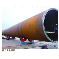 40 Tons Self-alignment Welding Rotator Long Wind Power Tower Workingsite Combination Use Manufactures