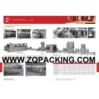 5 Gallon Mineral Water Filling machine LONGWAY Manufactures