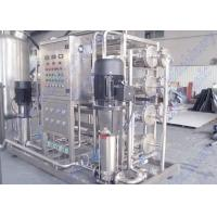 Well / Underground Water Treatment Equipment SUS 304 SUS 316L 5000L/H Manufactures