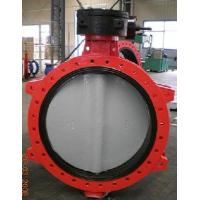 China Double Flange Butterfly Valve on sale