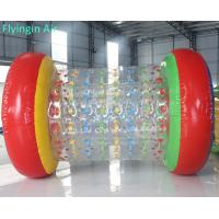China Customized Pvc Inflatable Zorb Ball for Outdoor Children Game on sale