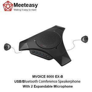 Meeteasy MVOICE-8000 EX-B USB conference speakerphone microphone speaker Manufactures