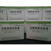 hcg 123 drops for weight loss