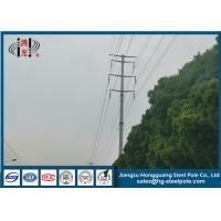 Steel Electric Pole Anti-corrosive Q355 Stainless Steel Pole with Climbing Rung Manufactures