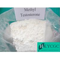 China Muscle Building Steroids Raw Testosterone Powder Methyltestosterone17a-Methyl-1-Testosterone on sale