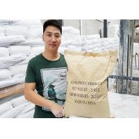CAS 546-93-0 Light Grade Magnesium Carbonate Powder For Rubber Products Manufactures