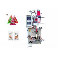 China Automatic Pastry Packaging Machine , Peanut And Cashew Nut Flow Packing Machine on sale