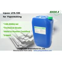 Papermaking Liquid Lipase Enzyme 100000 U / ml High Concentration High Activity Manufactures