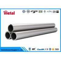 China ASTM ASME A182 F53 2205 Super Duplex Stainless Steel Pipe For Water System on sale