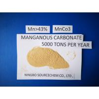 White Brown Manganese Carbonate Powder , Phosphorous Grade Agricultural Chemicals Manufactures