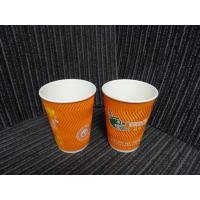Quality Customized Logo Biodegradable Paper Cups , 3oz -16oz Disposable Paper Coffee Cup for sale
