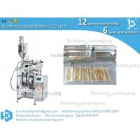 Small sachet 1-50ml ketchup packing machine,ketchup vertical packaging machine,Edible oil packing machine Manufactures