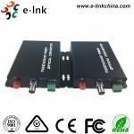 1 Channel  HD-AHD/HD-CVI/HD-TVI /CVBS 4 in 1 Video Fiber Converters Manufactures