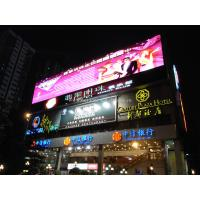 Commercial Full Color Curtain Led Screen For Advertising Outdoor Led Video Display Manufactures