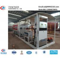 hot sale!30M3 mobile skid lpg gas station for filling cars, wholesale price skid lpg gas station with auto lpg dispenser Manufactures