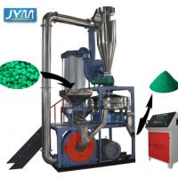 Buy cheap New Type MF-600 Vertical High speed Pulverizer ,Pulverizer Machine With Water from wholesalers