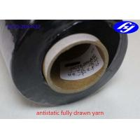 Clean Clothes Non Static Fabric 95D Good Electrical Conductivity Antistatic Yarn Manufactures