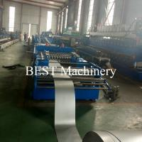 China Cable Tray & Cover In One Steel Roll Forming Machine Automatic Change Size on sale