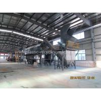 China PET Bottle Waste Plastic Recycling Machine , Plastic Processing Equipment on sale