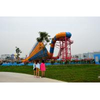 Buy cheap Red , Yellow , Blue Crazy Sea Water World Biggest Amusement Park Project from wholesalers
