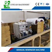 Material Film Automatic Slitter Rewinder Machine Automatic Acceleration Manufactures