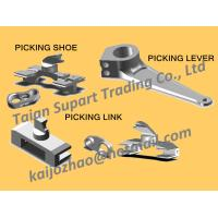 Quality Picking shoe,picking link,picking lever,sulzer loom spare parts,textile parts,loom parts for sale