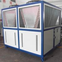 71.72kw Air Cooled Chiller For Sodas With High Efficiency Sanyo Scroll Compressor 25000m³/h Manufactures