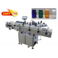 Soft tube labeling machine mt-50 full automatic self adhesive Manufactures