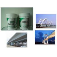 China Gray Water-based  Protective Coating Paint  Anti-corrsoive Primer  For Bridge on sale
