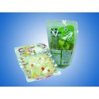 China Colored Printed Food Vacuum Seal Bags With Clear Front And Bottom Gusset on sale