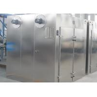CT-C - II Stainless Steel Hot Air Tray Dryer , Food Drying Equipment 30kw Energy Saving Manufactures