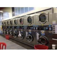 China Strong Frame Industrial Washer And Dryer , Industrial Clothes Dryer Washer Heavy Duty on sale