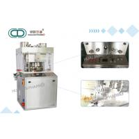 1850kg Automatic Tablet Press Machine For Super Large Tablet High Precision Manufactures