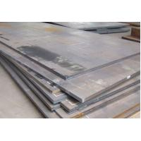 Hot rolled Ship steel plate grade A32 , ABS CCS DNV heavy steel plate Manufactures