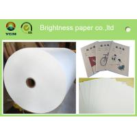 Education Books Offset Printing Paper Sheets Recycled 700 * 1000mm Manufactures